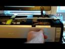 Epson 1410 Не фиксируется лоток CD