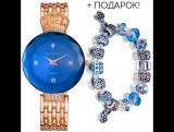 Элитные женские Часы со скидкой 50 % + Браслет в подарок 🎁