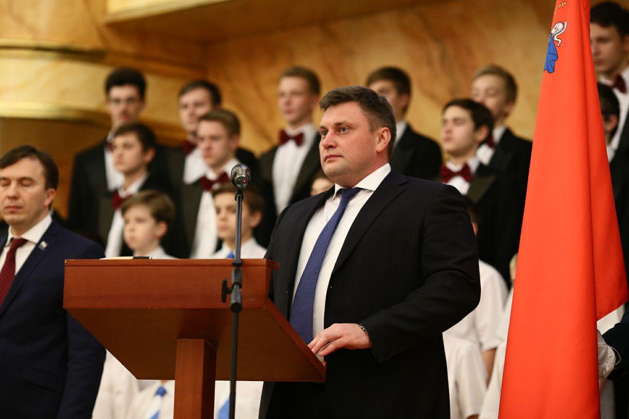 Сегодня состоялась инаугурация нового главы Дубны Максима Данилова | Фото