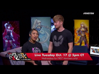 Catch the premiere of RWBY Rewind on 10/17 at 5pm CDT to see all things #RWBY! Start a free trial for FIRST to watch!