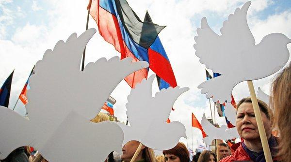 Начало процедуре признания Россией независимости ЛДНР положено