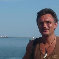 Artur Krotov