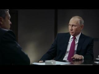 В.Путин: а зачем нам такой Мир, если там не будет России?