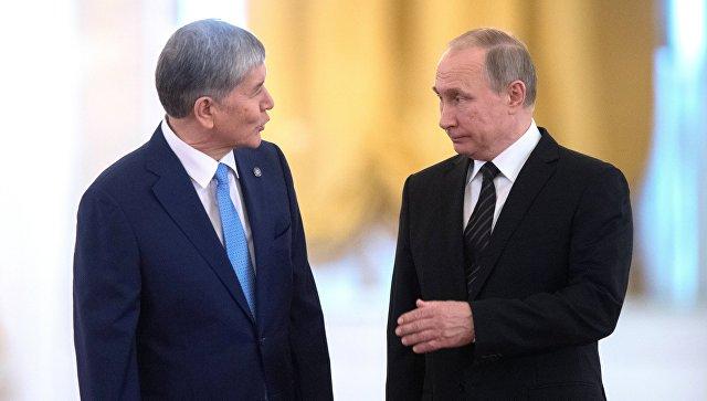 Атамбаев объяснил закрытие авиабазы американских ВВС в Киргизии