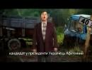Украинский мат