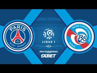 ПСЖ 5:2 Страсбур | Французская Лига 1 2017/18 | 26-й тур | Обзор матча