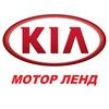 KIA в Воронеже | МОТОР ЛЕНД