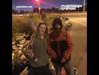Бездомному Джонни собрали 350 тысяч долларов