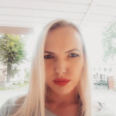Алена Воеводина