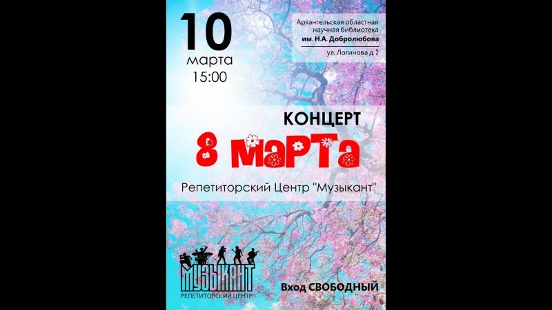 Елена Титова - Прелюдия C-dur/И.С.Бах (РЦ МУЗЫКАНТ)