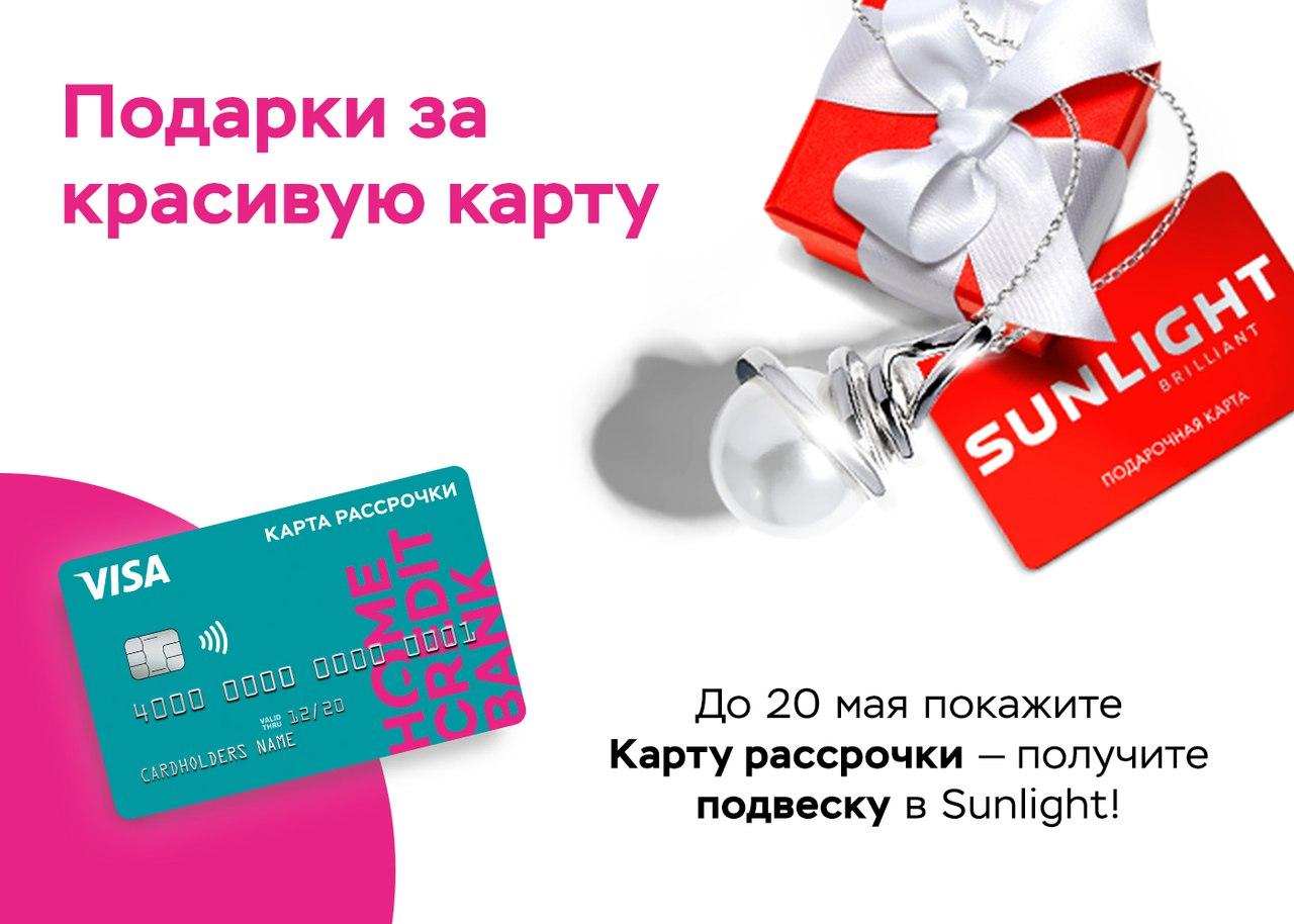 оформить онлайн кредит в почта банке