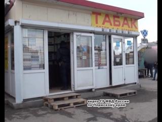 В Перми следователи возбудили уголовное дело по факту незаконного приобретения и хранения немаркированной табачной продукции