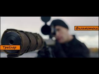 "(RUS) Тизер-трейлер фильма ""Испытание""."