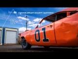 Машины с того света 5 сезон 4 серия (2017)