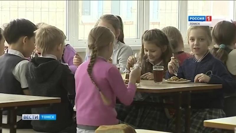 Каша-бар: чем кормят в лучших школьных столовых Томска?