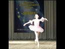 Вальс цветов а на самом деле - вариация феи Драже! из балета Щелкунчик, П.И.Чайковский
