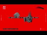 Би-2 feat. Oxxxymiron - Пора возвращаться домой