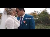 Evgeniya & Aleksey I Wedding teaser
