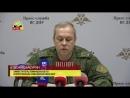 • Провокации украинской армии под Донецком