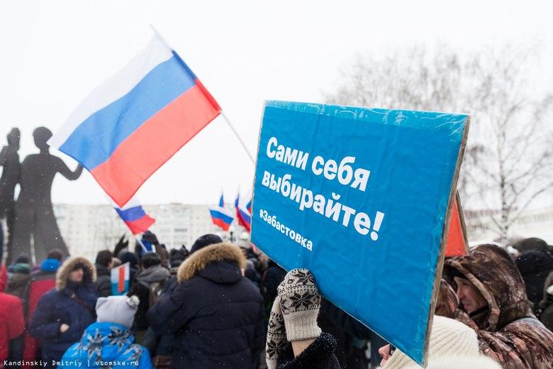 Томичей, задержанных на акции Навального, оштрафовали почти на 300 тыс рублей
