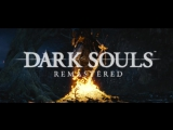 Dark Souls- Remastered  - Announcement Trailer