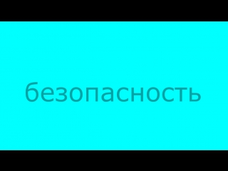 Социальный ролик МОАУ