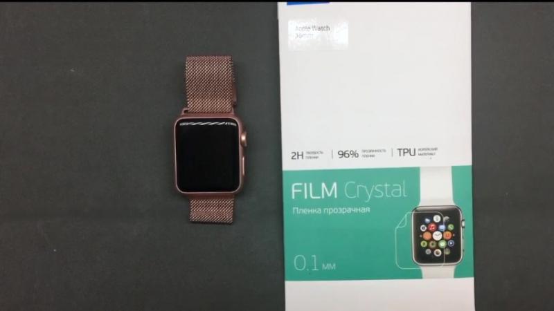 плёнка Deppa на Apple Watch