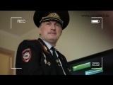 Свобода_СКРЫТАЯ_КАМЕРА Генерал полковник_полиции