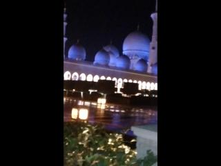 Прощание с мечетью