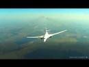 Самолет Ту-160 — основа ядерной мощи России