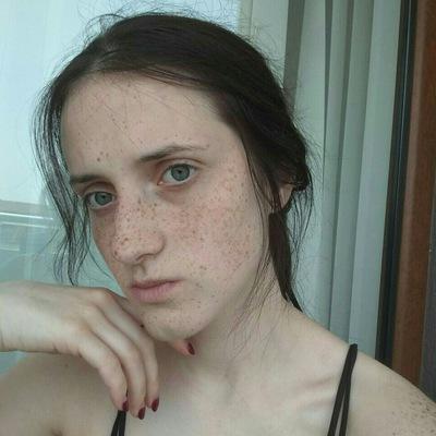 Полина Коробова