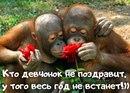 Виктория Бондарева фото #37