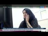Новости на «Россия 24»  •  В Перми у обманутых дольщиков появилась надежда справить новоселье