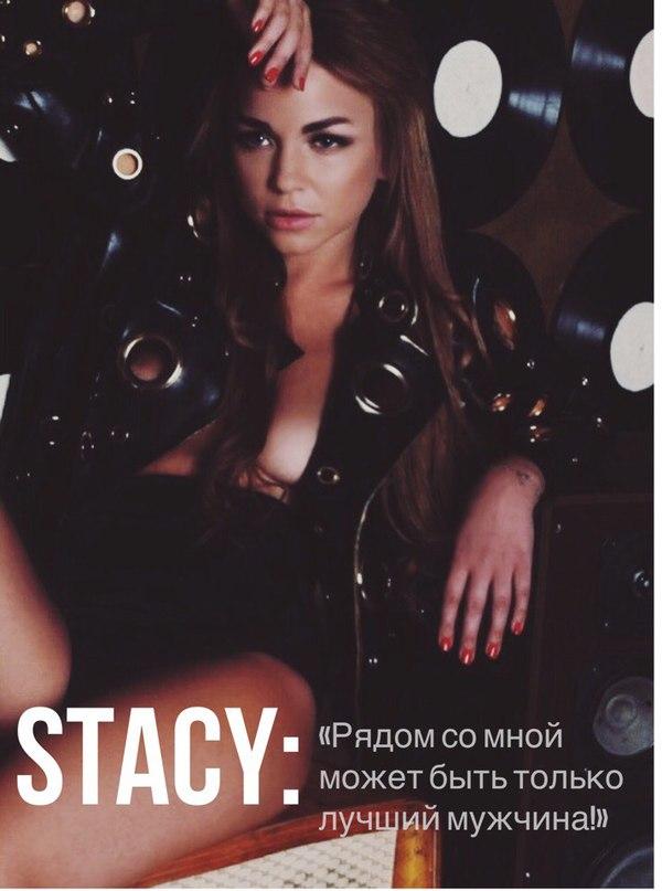 Anastasija Ivka | Москва