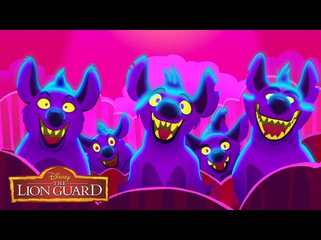 Tonight We Strike Music Video | The Lion Guard: Return of the Roar | Disney Junior