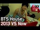 방탄소년단 숙소/작업실 변천사 (부제:7명이 한 방에서 자던 시절) | Let's Compare BTS House in 2013 VS N