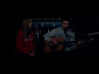Alina Nichvolodina & Alexander Osaulenko - соврал (егор натс cover acoustic)