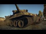 War Thunder Cinematic  Tiger H1  Тигр Н1.