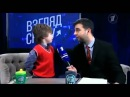 Ах, уж эти детки Взгляд снизу, Саша Булатов Потрясающий ребенок