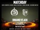 Динамо Минск АЕК Dinamo Minsk AEK Larnaca LIVE