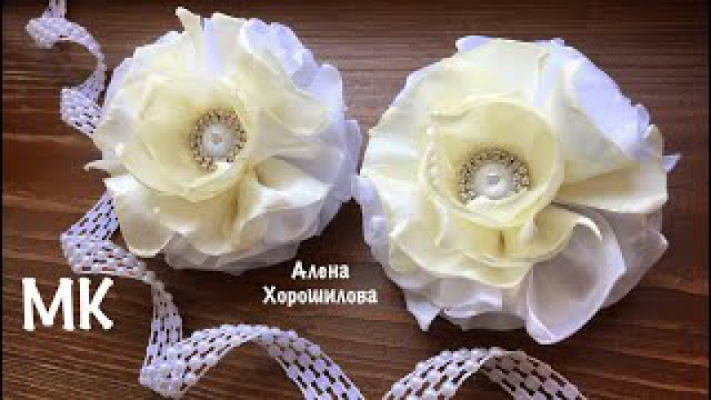 Бант цветок 8см из лент МК Канзаши Алена Хорошилова tutorial diy ribbon bow kanzashi flower
