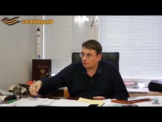 Уход Джона Теффта. США vs OOH. Развал СССР. Евгений Федоров 11.07.17