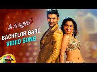 Speedunnodu Telugu Movie | Bachelor Babu Video Song | Bellamkonda Sreenivas | Tamannaah