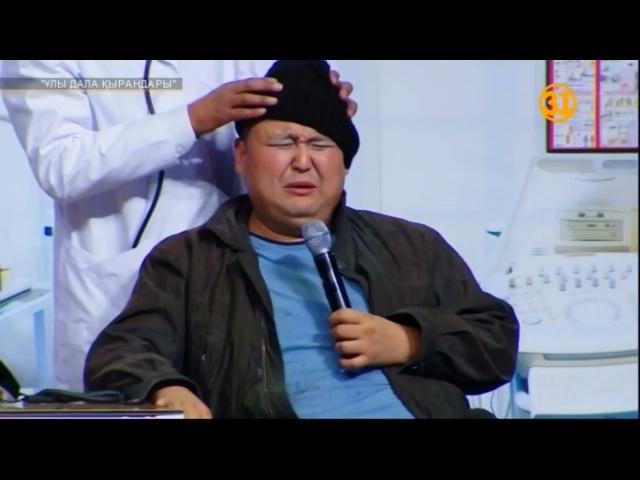 [2017] ӨНЕР ҚЫРАНДАРЫ - ЖАҢА ЖЫЛДЫҢ ЗАРДАБЫ - ЗАЛДЫ ЖАРДЫ!