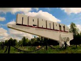 Disco Trance. Modern Кraftwerk - Rаdiоасtivitу Love. Fantasy Stаlкеr city Magic babe Travel remix