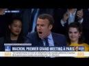 Emmanuel MACRON HURLE ''VIVE LA FRANCE'' Lors de son meeting !