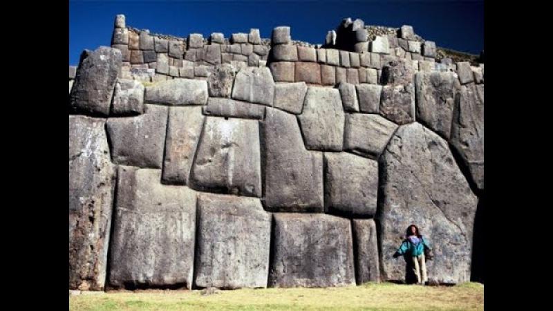 Загадки Перуанской цивилизации – Саксайуаман. Андрей Жуков