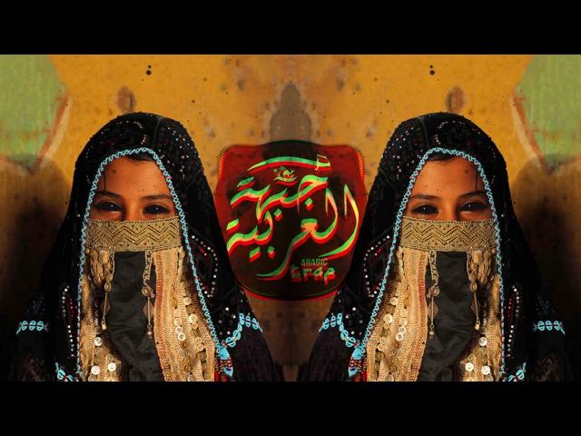 Yusuf Arslan - Di Feg ( Best Arabic Music Mix JA TRAP )