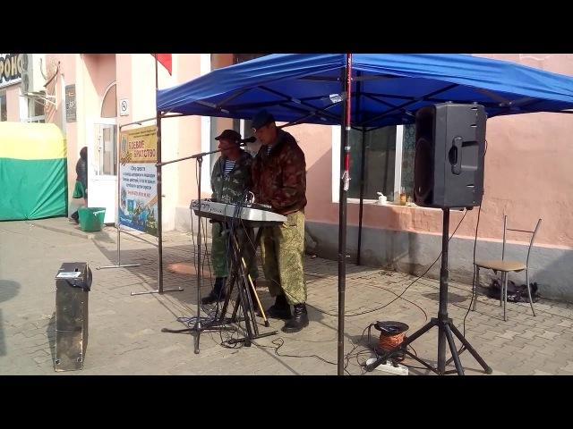 Боевое Братство группа ,, Гром,, .Выступление Г.Николаевск-на Амуре .сентябрь 2016 г.