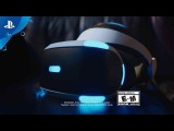 Feel Them All| PlayStation VR